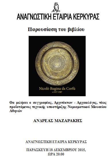 8 2015
